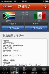 iPhone_app_picture_001.jpg