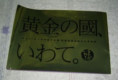 iwate_001.jpg