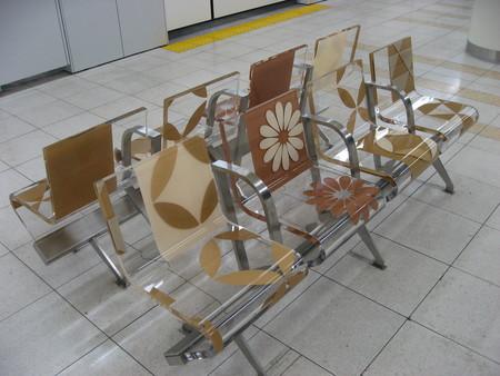 kitasando_bench.jpg