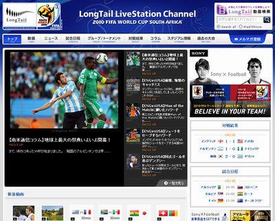 longtail_002.jpg